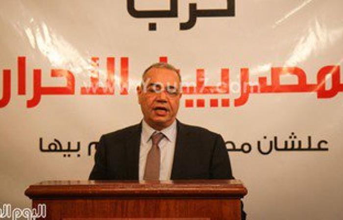 المصريين الأحرار:دور الأحزاب لايقتصر على الانتخابات وعليها مساندة الدولة