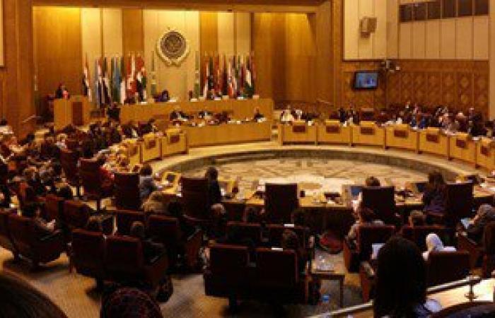 السعودية ترأس الاجتماع الحادى والثلاثين للجنة التعريفة الموحدة بالجامعة العربية