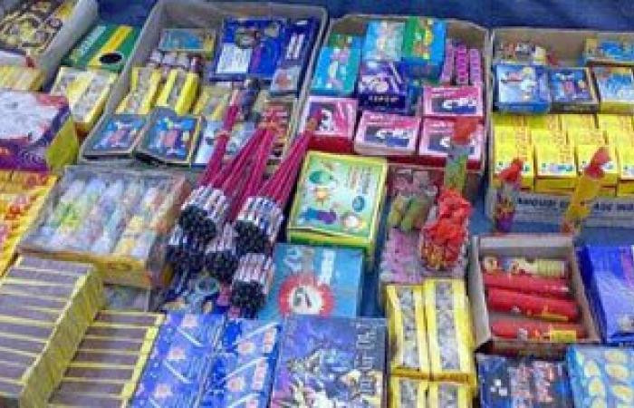 ضبط 2180 صاروخ ألعاب نارية داخل محل بيع أدوات صيد فى المحلة