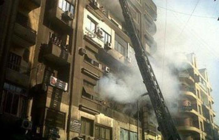 إخماد حريق نشب فى مبنى الضرائب العقارية بوسط القاهرة (تحديث)