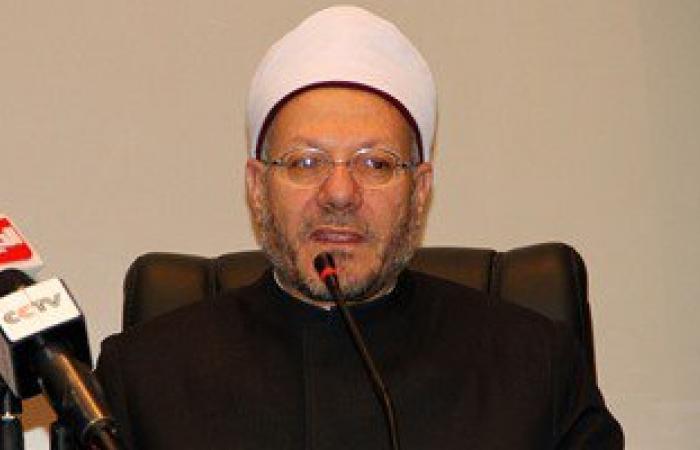"""أخبار مصر العاجلة.. المفتى يتسلم أوراق مرسى بقضية """"الهروب الكبير"""""""