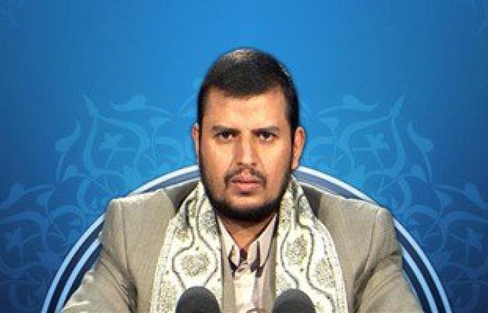 مقتل القيادى الحوثى عبد الله الحميضة فى غارة للتحالف على صعدة