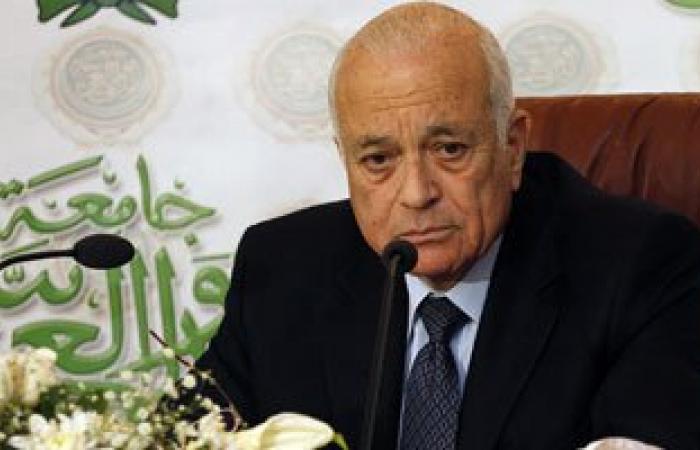 الجامعة العربية تدين العملية الإرهابية ضد السفير الإماراتى فى مقديشيو