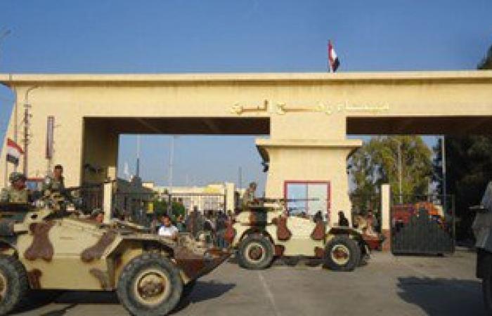 621 مسافرًا يعبرون بين مصر وقطاع غزة عبر معبر رفح فى اليوم الثانى لتشغيله