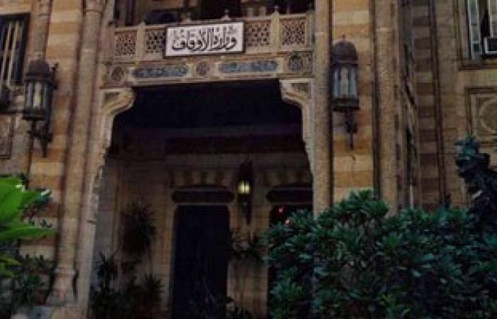 أوقاف كفر الشيخ: إحياء ليالى رمضان وفق خطة الوزارة وتكريم الأئمة