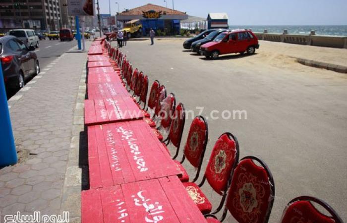 قياس 900 متر من أطول مائدة إفطار بالعالم فى الإسكندرية