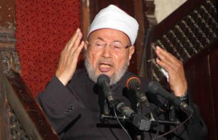 فى تناقض واضح.. القرضاوى يدعم عنف الإخوان بمصر ويدين الإرهاب بالكويت وتونس