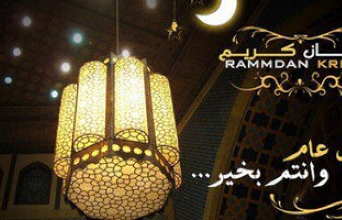 دعوة لإفطار جماعى احتفالاً بثورة 30 يونيو بكفر الشيخ