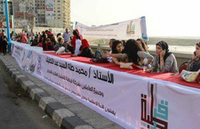 """""""سياحة الإسكندرية"""": أكثر من 8 آلاف وجبة بأطول مائدة فى العالم"""