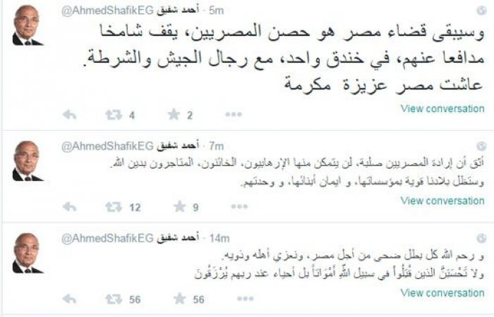 أحمد شفيق ناعياً النائب العام: إرادتنا صلبة ولن يتمكن منها تجار الدين
