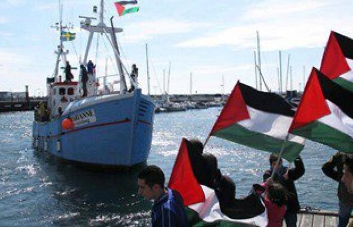"""""""الإيسيسكو"""" تدين احتجاز سلطات الاحتلال الإسرائيلية أسطول الحرية"""