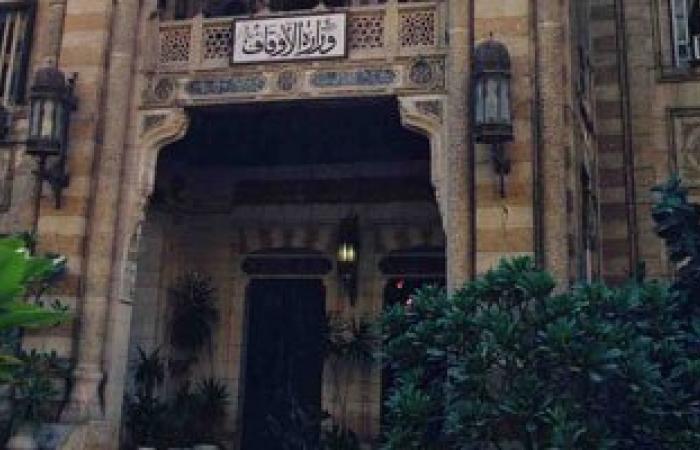 إعلام زفتى ينظم ندوة بعنوان العسكرية المصرية ما بين 10 رمضان و 30 يونيو