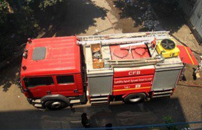 الحماية المدنية تسيطر على حريق شقة فى منطقة الزيتون