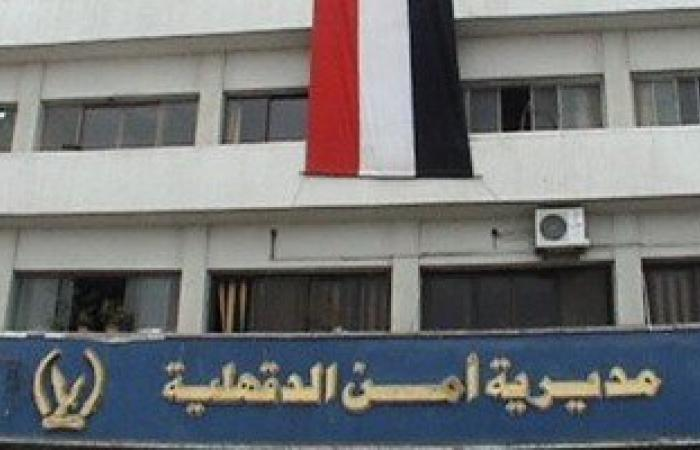 """ضبط أحد أعضاء """"بيت المقدس"""" بالدقهلية والمتهمين بتفجير مديرية الأمن"""