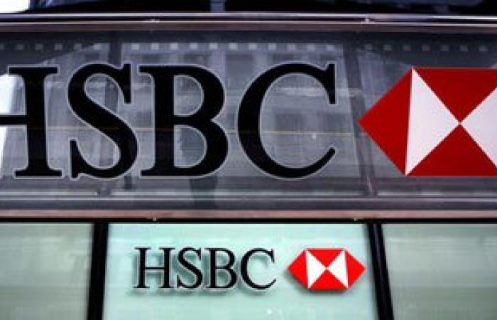 فصل موظفين فى بنك HSBC بسبب لقطات ساخرة تحاكى فيديوهات لداعش