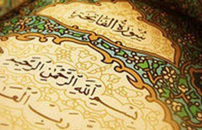 السعودية توزع أكثر من 285 مليون نسخة من القرآن