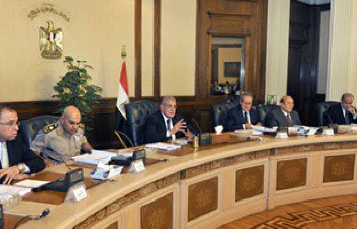 """موجز أخبار مصر للساعة6.. """"محلب"""" يطالب وزراءه بـ""""ترشيد الإنفاق"""""""
