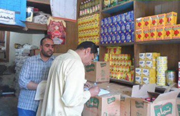 تموين سوهاج: تكثيف الحملات التموينية على المحلات فى عيد الفطر