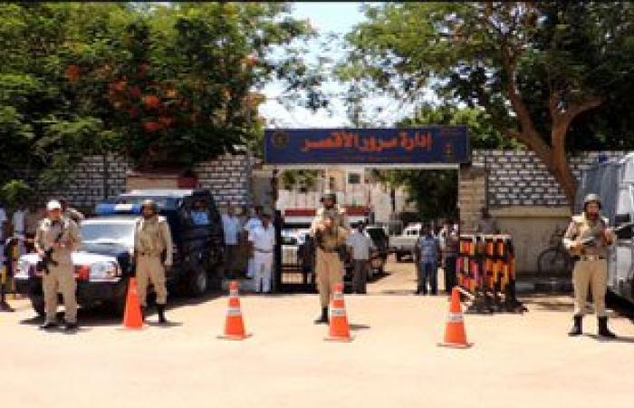 أمن الأقصر يلغى إقامة صلاة العيد بميدان السنترال القديم بإسنا لدواعٍ أمنية