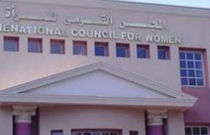 المجلس القومى للمرأة بالشرقية:كلّفنا محاميًا للدفاع عن فتاة تحرش بها سائق