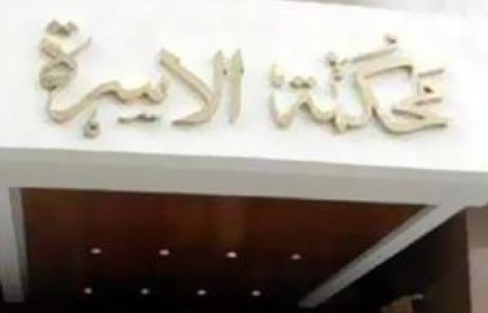360 ألف جنيه نفقة متعة وعدة لزوجة طلقها زوجها دون إرادتها بمصر الجديدة