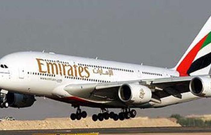الإمارات تطلق اطول رحلة طيران بالعالم من دون توقف تستغرق 17 ساعة