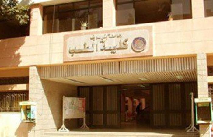 تعيين الدكتور مجدى القاضى عميدًا لكلية الطب البيطرى جامعة بنى سويف