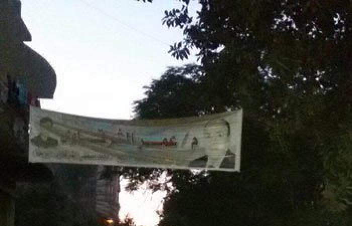 بالصور.. مياه الصرف تغرق شوارع قرية كفر أيوب بالشرقية