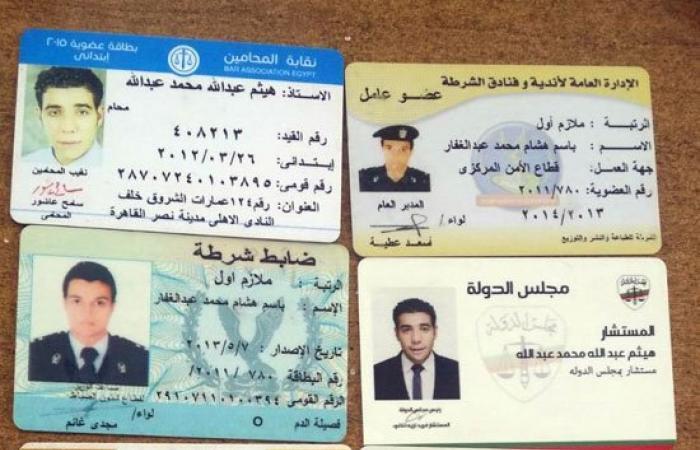 أمن مطروح يضبط متهما انتحل صفة ضباط ومستشارين وبحوزته 10 كارنيهات