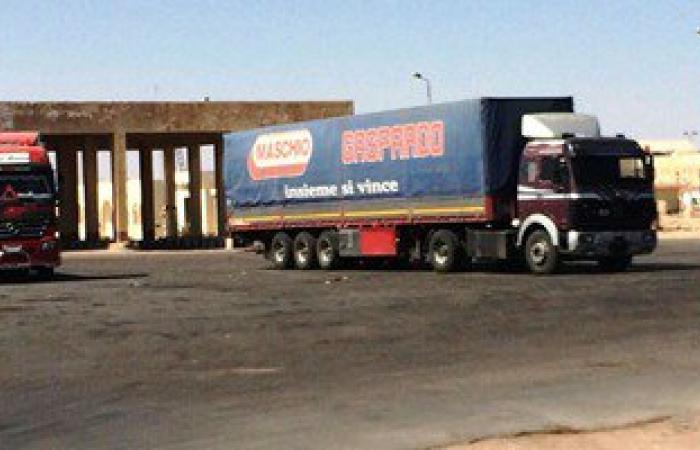 سفر وعودة 139 شاحنة بضائع مصرية من وإلى ليبيا عبر منفذ السلوم