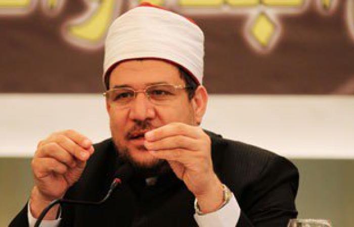وزير الأوقاف: لن نمنع عقد القران بالمساجد.. والكاميرات للحفاظ على أمنها