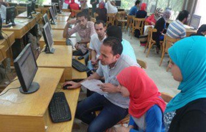 توافد طلاب الدور الثانى للثانوية على معامل الجامعات لتسجيل رغباتهم
