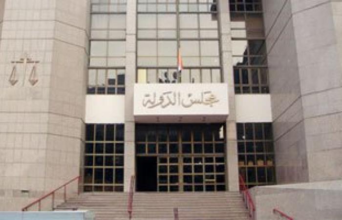 القضاء الإدارى يقضى بإلغاء قرار التضامن باشتراط سابقة الحج لمشرفى الجمعيات