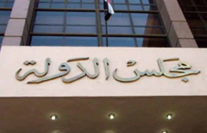 """القضاء الإدارى يلغى قرار جهاز """"6 أكتوبر"""" بالامتناع عن إنشاء سور للنادى"""