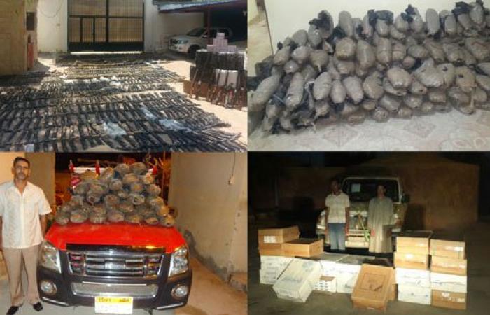حرس الحدود يضبط 1040 بندقية خرطوش بالحدود الغربية و550 ألف قرص ترامادول