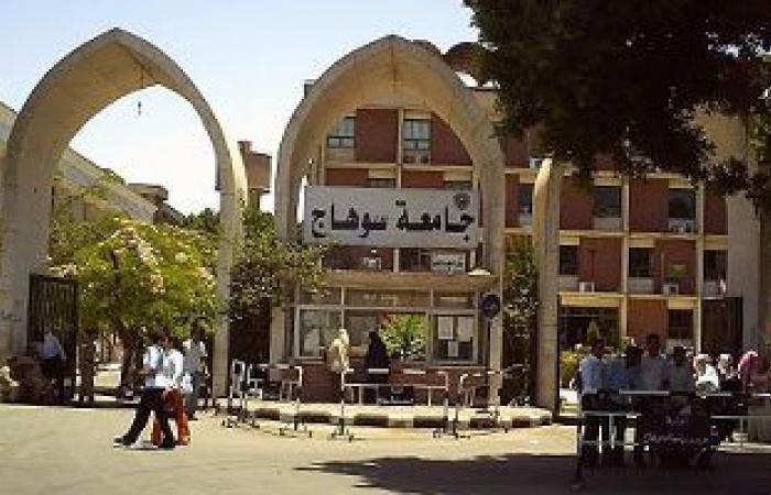 """ورشة عمل بسوهاج بعنوان """"تحديات الإعلام الإقليمى فى صعيد مصر"""" الثلاثاء القادم"""