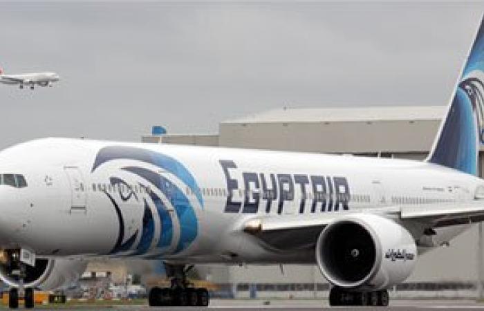مصر للطيران:إقلاع رحلة بلجيكا بعد تأجيلها أمس لأسباب أمنية من جانب بروكسل