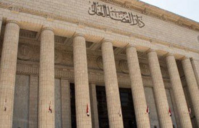 مصدر بالأعلى للقضاء: الإعلان عن اسم النائب العام الجديد خلال ساعات