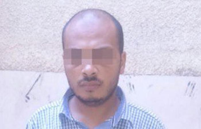 صورة متهم نصب على المواطنين بـ 13 مليون جنيه وسلم نفسه بعد عودته من الحج