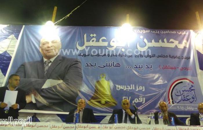 مرشح دائرة بنى سويف: اختيار المرشحين الشرفاء يمنع وصول أصحاب الأموال للمجلس