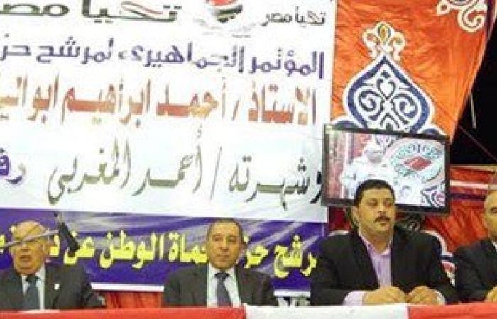 محافظ البحيرة السابق:حزب حماة الوطن وضع خططا يسير عليها المرشحون للتقدم بمصر