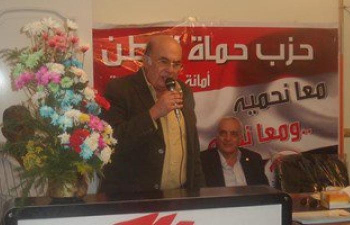 حزب حماة الوطن ينظم مؤتمرين لدعم مرشحيه بالإسكندرية