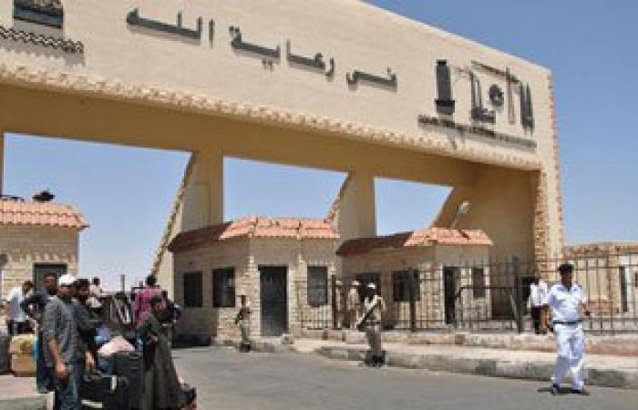إنهاء إجراءات سفر 484 راكبا مصريا وليبيا عبر منفذ السوم