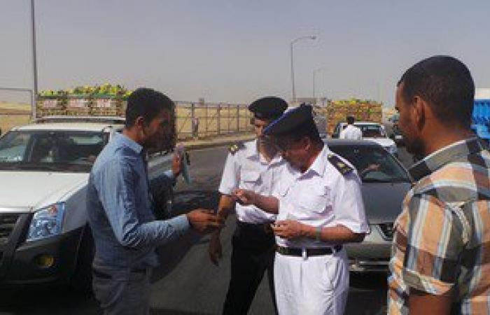 إيقاف سائق عن العمل بالمنيا لمشاركته فى دعاية مرشح بسيارة وحدة محلية