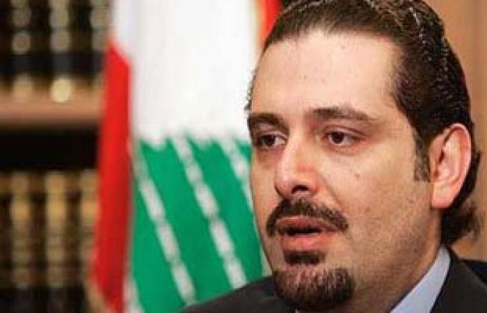 """سعد الحريرى يعزى """"السبسى"""" في ضحايا التفجير الإرهابى بحافلة الحرس الرئاسى"""