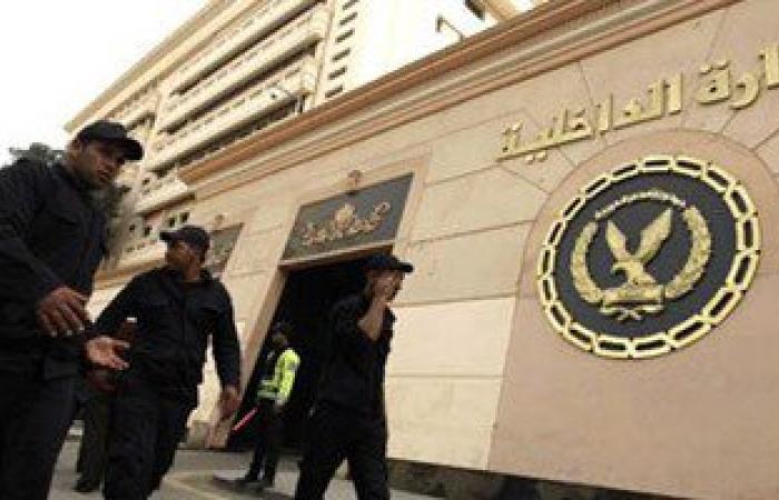 الداخلية تحبط تهريب طرد بداخله 103 شريحة تليفون محمول وكروت شحن إلى الأردن
