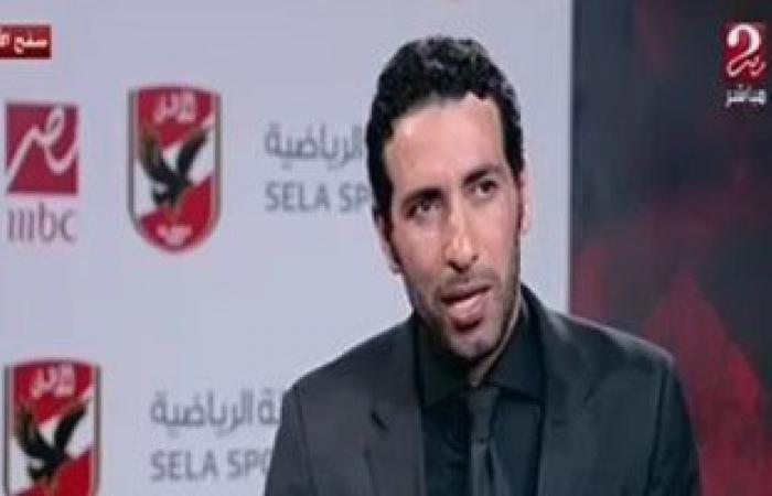 أبو تريكة: مثلى الأعلى محمود الخطيب.. ولعبى بالأهلى حلم تحقق
