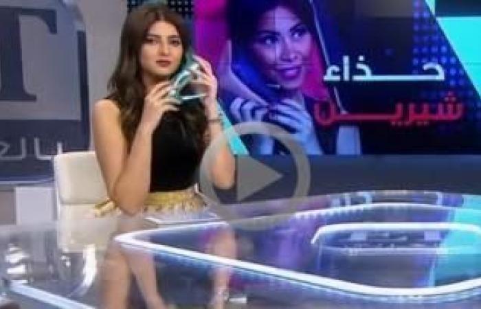 مريم سعيد تخلع حذاءها على طريقة شيرين عبد الوهاب