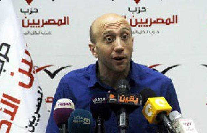 """المصريين الأحرار: """" الخبرة"""" أهم الصفات المطلوبة فى المعينين بالبرلمان"""