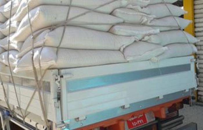 مطاحن جنوب القاهرة تلجأ للتحكيم الدولى ضد شركة تركية بسبب مطحن إمبابة